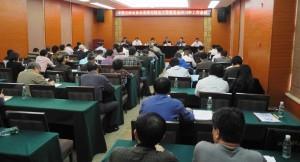 2014-1124 CRAC工作会议-报告